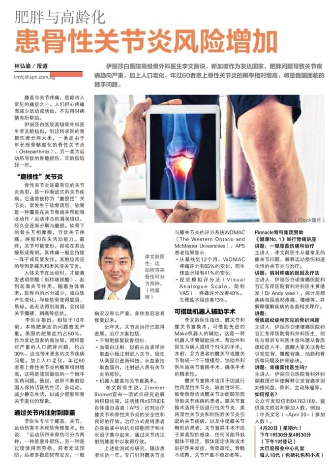different types of arthritis Dr Kevin Lee