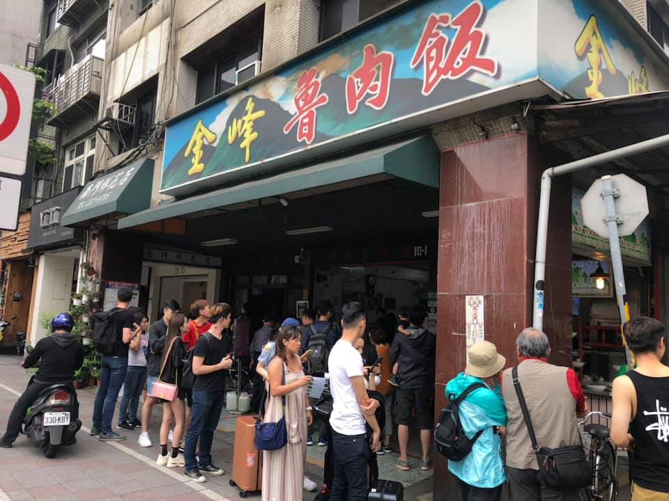 Dr Victor Seah lu rou fan Taipei Taiwan
