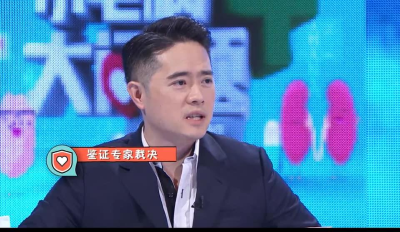 How to know if you have flat feet ? Consult Dr Tay Guan Tzu